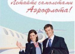 Российских пилотов неправильно учат летать