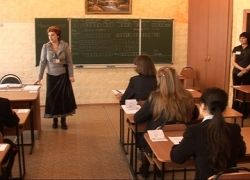 В России готовится школьная реформа