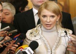 Указ о роспуске Рады утратил силу, заявила Тимошенко