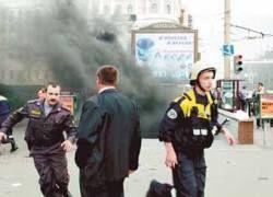 Российской столице угрожают терактами