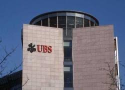 Швейцария выделила на спасение UBS 6 миллиардов франков
