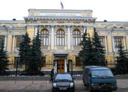 Валютные резервы России уменьшаются на 2 млрд долл в день