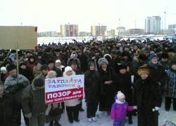 Россияне не верят, что профсоюз может защитить их