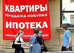 Ипотека для россиян становится все менее доступной