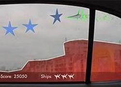Пешеходов за окном автомобиля теперь можно расстреливать