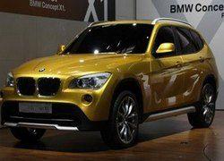 Концепт BMW X1