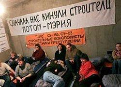 В Росии есть риск всплеска количества обманутых соинвесторов