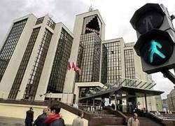 """Акции \""""Лукойла\"""" подешевели на 13 процентов за полдня"""
