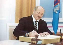 """Лукашенко: Западу не нравится, что Минск не \""""прогибается\"""""""