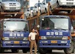В Россию не будут поставлять ряд марок китайских автомобилей