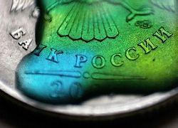 Курс рубля серьезно просел по отношению к доллару