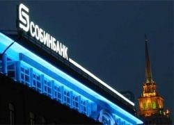 Газэнергопромбанк приобретет 100 процентов акций Собинбанка
