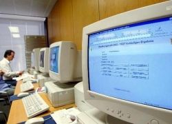 Виновниками финансового кризиса могут оказаться компьютерные программы
