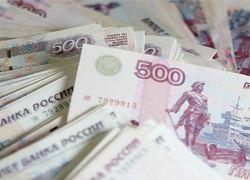 Мужчина отказался от 4 миллиардов рублей
