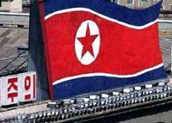 КНДР угрожает прервать все контакты с Южной Кореей