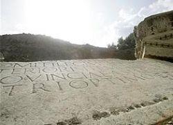 Найдено место убийства Калигулы