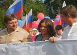 """Никита Белых создает \""""Солидарность\"""""""