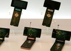 Во Вьетнаме изготовили мобильный телефон весом 300 кг