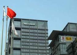 Microsoft вынесет пиратам два китайских предупреждения