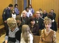 В России могут узаконить допрос свидетелей по видеосвязи