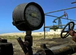 Куба объявила о многомиллиардных запасах нефти