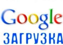 Google может дистанционно удалять приложения с Android-смартфонов