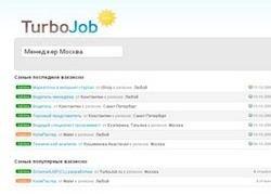 Turbojob.ru - сервис быстрого поиска работы