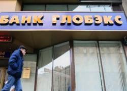 """ВЭБ покупает \""""Глобэкс\"""" менее чем за 5 тысяч рублей"""