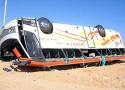 Автобус с нелегалами попал в аварию