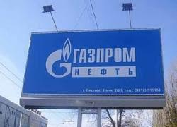 """Недовольство чиновников заставило \""""Газпром нефть\"""" снизить цены"""