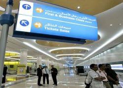 Самый большой терминал в мире в Дубаи