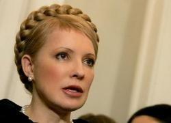Тимошенко просит МВФ помочь Украине преодолеть кризис