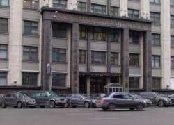 Поправки в бюджет-2008 раскололи Госдуму