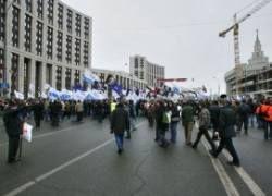 В Москве в начале декабря пройдет Марш несогласных