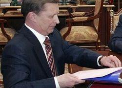 Сергей Иванов назвал сумму гособоронзаказа на 2009 год