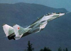 Под Читой нашли разбившийся Миг-29