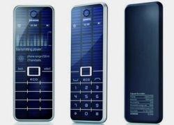 В Siemens создали проект телефона на солнечных батареях