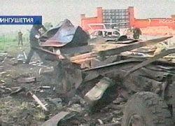 В Ингушетии возле школы взорвался автомобиль с террористом