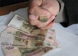 Россияне считают, что в кризисе виноваты международные финансовые рынки