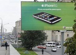 От iPhone к iPhone 3G: 10 преимуществ второго