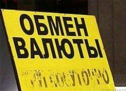 В России ограничивают покупку наличных долларов?