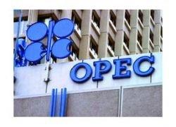 ОПЕК намерена значительно сократить добычу нефти