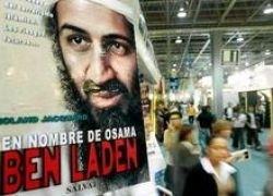 """Иранские хакеры взломали сайт \""""Аль-Каиды\"""""""