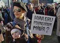 Исландцы обвиняют центробанк в банкротстве страны