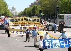 Компартия Китая одобрила реформу сельского хозяйства