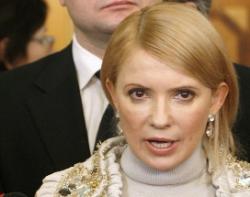 Юлия Тимошенко: Внеочередных выборов не будет
