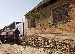 В Чечне произошло очередное землетрясение