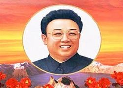 Ким Чен Ир умер?