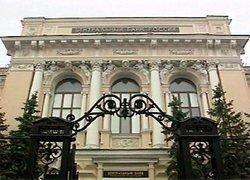 Банк России приступает к раздаче беззалоговых кредитов