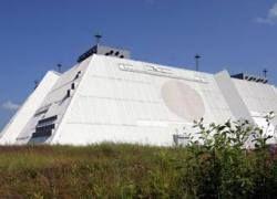 К 2012 году Россия возведет РЛС под Калининградом
